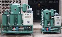 变压器油过滤机 ZJA\ZJB\YL系列