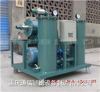 大流量高精度油过滤机 YL-300