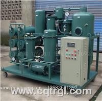 ZJD-R润滑油除酸再生多功能滤油机 ZJD-R-30