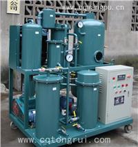机油过滤机|机油脱水滤油机 ZJD-30