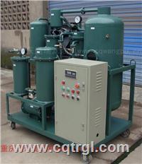 ZJD-C高粘度油专用真空滤油机 ZJD-C-10