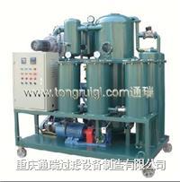 超高变压器油双级真空滤油机 ZJAA-100