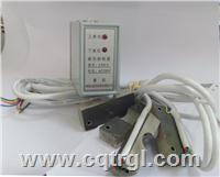 LZH-2(TRH-3)红外线液位控制器 LZH-2