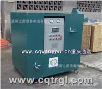ZJD封闭式液压油真空滤油机 ZJD-6