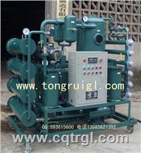 绝缘油变压器油再生净化多功能双级真空滤油机 ZJR-50