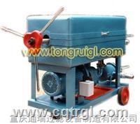 过滤废润滑油透平油变压器油移动式BK手压板框滤油机 BK-150