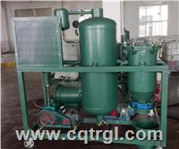 ZJD-KB不锈钢过滤罐式真空脱水废油净化机 ZJD-KB-30