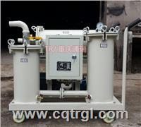 TR/通瑞牌YL-B-100用油部门必备的三级精密过滤加油净油小车