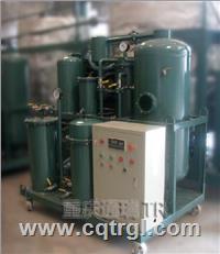ZJD-C齿轮箱润滑系统维护的齿轮油滤油机 脱水过滤净化循环 ZJD-C-10