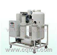 提高机床润滑液压系统中机械油清洁度的ZJD-10脱水过滤专用净油机 ZJD-10