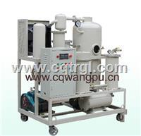 ZJD-C高粘度油滤油机(脱水过滤回收利用) ZJD-C-20