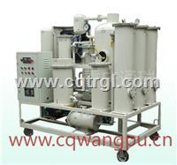 ZJC-R型汽轮机油净化装置 ZJC-R-30