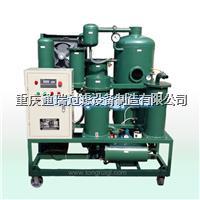 ZJD-C-50齿轮油滤油机[脱水除杂净化循环利用] ZJD-C-50