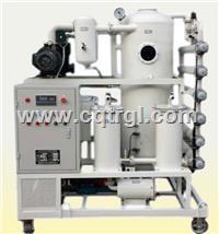 通瑞牌ZJA-30高效双级真空绝缘油(变压器油)滤油机 ZJA-30