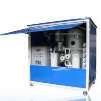 封闭式主变压器罗茨增压双级真空滤油机 4800L/H