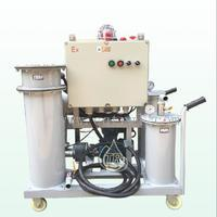 通瑞厂家直销TR/YL-R-30F防爆式加热型移动润滑油过滤机 加油抽注 TR/YL-R-30