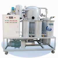 通瑞高性能进口配置双级真空滤油机装置 ZJA-JK200