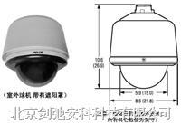 PELCO SD423-PG-E1-X 高速球摄像机 SD423-PG-E1-X