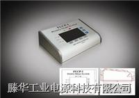 PC控制超声波发生器