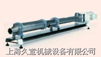 食品级螺杆泵 G/LG型