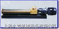 单螺杆泵 RV型