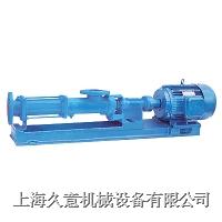 螺杆泵 LG型