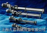 英国MONO(莫诺)单螺杆泵. B系列泵