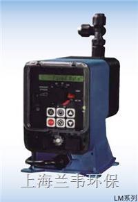 LM系列电磁隔膜计量泵 LM系列