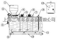三厢式絮凝剂投加装置