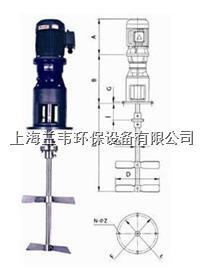 液体搅拌机LWJ型 LWJ型