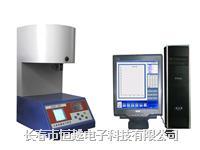 熔融指数仪_熔体流动速率测定仪