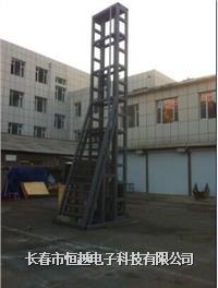 登山绳试验机
