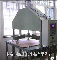 铺地材料试验机