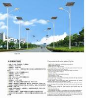 太阳能路灯价格表 TYN-012