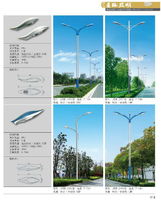 扬州LED路灯厂家