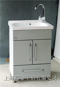 歐金洗衣柜