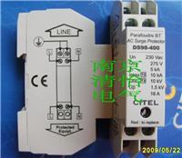 DS98-400单相一体化电源防雷器
