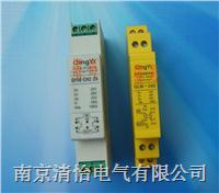 4-20mA信号防雷器 QY06-CH2/24