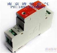 标准信号防雷器 QFL06-M
