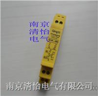 485信号防雷器 QLM-06D