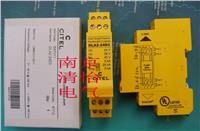 2对线信号防雷器 DLA2-24D3