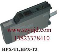 山武YAMATAKE azbil高灵敏度,高功能光纤放大器HPX-T1 HPX-T1