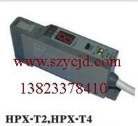 山武YAMATAKE azbil高靈敏度,高功能光纖放大器HPX-T2 HPX-T4 HPX-T3