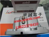 azbil多点型限位开关LDVS-5204S