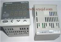 azbil溫控器數字調節器 SDC15
