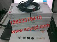 光纤放大器 FS-V31 FS-V31P
