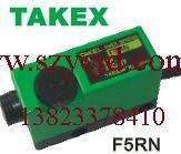 TAKEX SEEKA光纖放大器F5RN F5RN