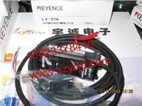 KEYENCE激光數字顯示放大器 LV-21A LV-21AP