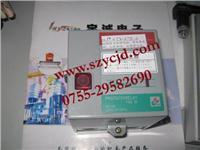 azbil燒嘴控制器 R4750B208-2