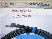 日本山武YAMATAKE azbil光纤  HPF-T001